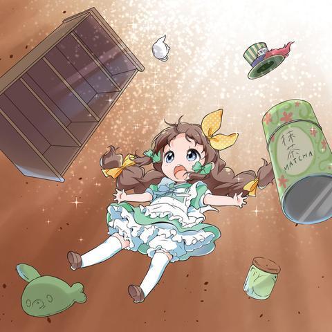(Manga University)